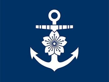 11月22日 よい夫婦の日 ボタンの日 海軍 シンボルマーク 桜と錨 金ボタン 採用.jpg