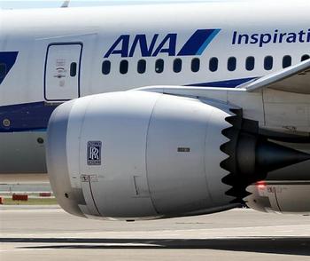 全日本空輸 ANA787機 エンジントラブル ブレード 破損 片側エンジンのみ 空港に戻る.png