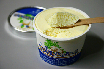 冬のアイスクリーム ダイエットにも役立つ 朝一番 低脂肪 12%程度 体調が良くなる.jpg