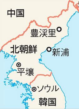 北朝鮮 ミサイル発射 slbm 潜水艦発射弾道ミサイル 失敗 位置.png