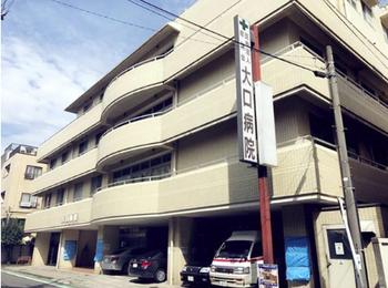 大口病院 横浜市 点滴バッグ 液体 注入 痕跡あり 85床 2ヶ月 50人死亡.png
