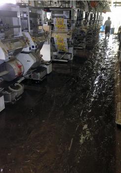 湖池屋 ポテトチップス 自社工場 操業再開 8月 4ヶ月ぶり 工場 水没.png
