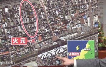 糸魚川市 市街地 大火災 フェーン現象 初期消火 手間取る 消防車 飛び火.png