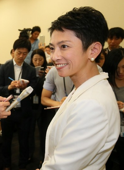 蓮舫議員 台湾籍 残っていた 国益 二重国籍 問題 謝罪 告発騒動 うやむや.png